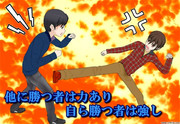 コミPo!作品 No,11