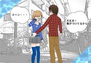 コミPo!作品 No,12