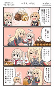 赤城ちゃんのつまみ食い 204