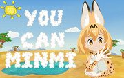 YOU CAN MINMI