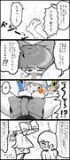 蛮奇が小傘でシコる4コマ漫画(5/7)
