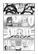 アズレン成長日記6
