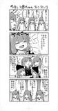 【支援絵】多い茜ちゃんかわいい!