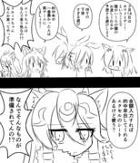 ミルちゃんががんばる漫画18