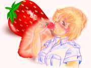 苺って微妙にエロスな果実だと思う。