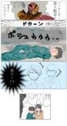 ネタバレ注意【映画平成ジェネレーションズとyoutube7つのベストマッチのネタバレ有】