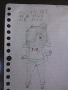 アルパカさん 描いてみた