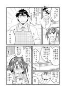 ホワイトデー武うづ漫画