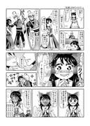 東方壱枚漫画録140「お返しのホワイトデー」