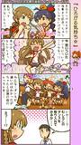 ミリシタ四コマ『広がる気持ち☆』