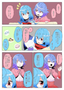 天レミ漫画 第10話