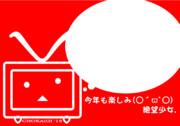 ニコニコ超会議2018カウントダウンイラストーテレビちゃんー