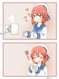 初めてコーヒーを飲ませてもらった択捉ちゃん