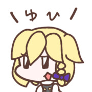 YUH姉貴 木口アイコン