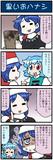 がんばれ小傘さん 2656