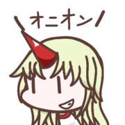 木口アイコン OSNI姉貴