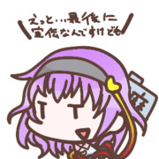 木口アイコン MSRMZNM姉貴
