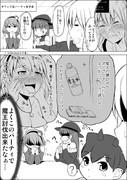 ママさん勇者と赤ちゃん魔王 その8,5
