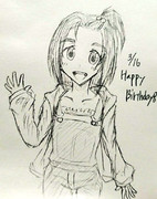 みゆきちゃん誕生日おめでとう!