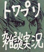 ゼルダの伝説 生放送用 コミュニティー サムネイル第1弾