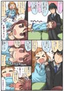 みふねみゆ 6ちゃいの漫画。