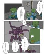 マイクラ探偵-100P