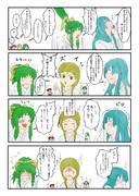 脇下一族列伝 五姉妹の日常!