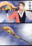 【MMD文アル】春夫先生の武器配布します。