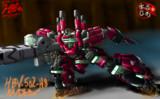 HBV-502-H8 ライデン