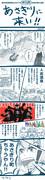 【#0008】熊本県球磨郡あさぎり町(ry【あさぎりに来い!!】