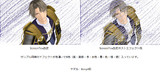 【MMEデータ配布あり】ScreenTex改変_色鉛筆