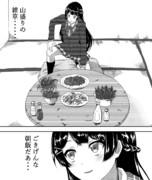 委員長の朝食