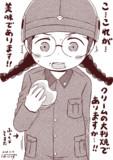 単発ワンドロ(福田)