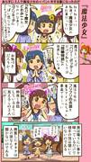 ミリシタ四コマ『魔法少女』
