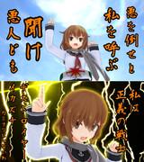 仮面ライダーストロンガーニコ動配信開始記念