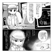 ジオン残党兵のおじさん