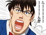 【名探偵コナン】そしきのくすり のまされて ▼【ふしぎなくすり】