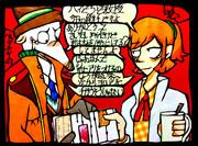 切り絵オリキャラ「アリクイ教授を馬鹿にする助手」