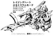 【リリカルなのは】レイジングハートエルトリウムモード(2005)
