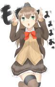 神戸牛の真似する熊野