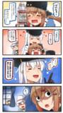 亡国の戦艦