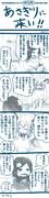【#0010】熊本県球磨郡あさぎり町(ry【あさぎりに来い!!】