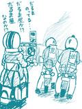 キャンプ場に向かう道中、原付仲間を見つけてテンションがあがる志摩リン