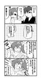 ちーちゃんと真美37
