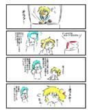 タイガー&まりん