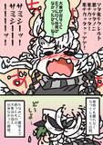 深海鶴棲姫と受け提督