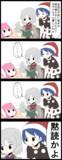 【四コマ】読み聞かせサグメさん