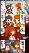 ミリシタ四コマ『ZETTAI X BREAK!! トゥインクルリズム』
