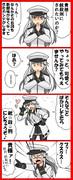 Гангут「銃☆殺☆刑」