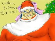 クリスマスてなんだぁ?